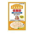 TAKEYAオンラインショップ 2号店で買える「いなばペットフード INABA 低脂肪 とりささみ&ミックス野菜 RD-05 犬用フードウェット80g 成犬用総合栄養食」の画像です。価格は83円になります。