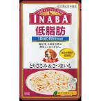 いなばペットフード INABA 低脂肪 とりささみ&さつまいも RD-06 犬用フードウェット80g 成犬用総合栄養食