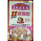 いなばペットフード INABA 低脂肪 11歳からのとりささみ&とり胸軟骨人参入 RD-47 犬用フードウェット シニア犬用総合栄養食