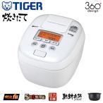 タイガー 圧力IH炊飯ジャー JPC-B100(W) 炊飯器
