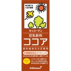 ■キッコーマン 豆乳飲料 ココア 200ml