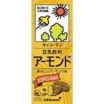 ■キッコーマン 豆乳飲料 アーモンド 200ml