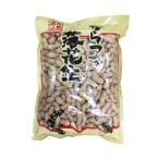 ナッツ 殻付きピーナッツ 中国産殻付き落花生 1kg
