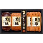 【送料無料】266 日本ハム こだわりの味噌・醤油だれの和惣菜セット<MBS-30>【御中元】【お中元】【夏ギフト】