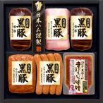【送料無料】265 日本ハム こだわりの味噌・醤油だれの和惣菜セット<MBS-50>【御中元】【お中元】【夏ギフト】