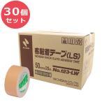 送料無料 ニチバン 布粘着テープ 50mm×25m×30個セット NO.123 布テープ ガムテープ NICHIBAN