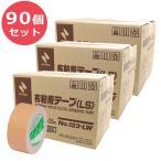 送料無料 ニチバン 布粘着テープ 50mm×25m×90個セット NO.123 布テープ ガムテープ NICHIBAN