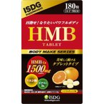 医食同源ドットコム HMBタブレット 126g(180粒入り) 【アミノ酸 ダイエット 疲労回復 トレーニング サプリメント 筋トレ クエン酸】