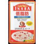 いなばペットフード INABA 低脂肪 とりささみ&ビ−フ RD-01 犬用フードウェット80g 成犬用総合栄養食