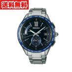 【送料無料!】セイコー SAGA237 メンズ腕時計 ブライツ