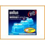 ブラウン CCR3CR Clean&Renew専用洗浄液カートリッジ(3個入)【BRAUN】