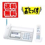 パナソニック KX-PD715DL-W ホワイト デジタルコードレス普通紙ファクス(子機1台付き)おたっくす【Panasonic KXPD715DLW】