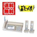 パナソニック KX-PD715DW-N シャンパンゴールド デジタルコードレス普通紙ファクス(子機2台付き)おたっくす【Panasonic KXPD715DWN】