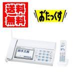 パナソニック KX-PD615DL-W ホワイト デジタルコードレス普通紙ファクス(子機1台付き)おたっくす【Panasonic KXPD615DLW】