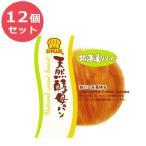 12個セット デイプラス パン 菓子パン 天然酵母パン 北海道クリーム