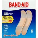 J&J バンドエイド肌色タイプスタンダードサイズ50枚入 【スタンダード救急絆創膏】