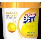 P&GJapan オレンジピール成分入りハイウオッシュジョイ700g【台所用洗剤】