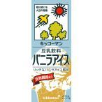 チルド飲料 豆乳 キッコーマン豆乳バニラアイス200ml