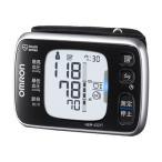送料無料 オムロン HEM-6321T 手首式血圧計OMRON HEM6321T