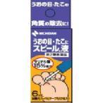 ニチバン NB スピール液 SP-6 6ML 【うおのめ・たこ・いぼ用薬】【第二類医薬品】