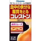 久光製薬 コレストン84カプセル【第3類医薬品】