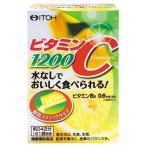 井藤漢方製薬 ビタミンC1200(2g×24袋)