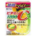 井藤漢方製薬 ビタミンC1200(2g×60袋)