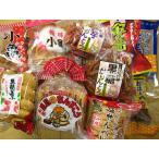 沖縄土産 地元大好きお菓子詰め合わせ 塩せんべい ちんすこう かりんとう 黒糖 など 全国一律 送料込み