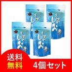もずく塩100g×4袋 沖縄県産もずく使用 送料無料