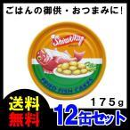 てんぷら缶詰 魚缶詰 175g×12缶 白菊印魚団 FRIED FISH CAKES Shirakiku 魚缶詰 送料無料