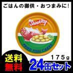 てんぷら缶詰 魚缶詰 175g×24缶 白菊印魚団 FRIED FISH CAKES Shirakiku 魚缶詰 送料無料