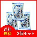 ぬちまーす 塩黒糖 個包装 110g×3 送料無料 沖縄県産 の塩と黒糖を使って作った甘しょっぱい黒糖菓子です。