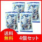 ぬちまーす 塩黒糖 個包装 110g×4 送料無料 沖縄県産 の塩と黒糖を使って作った甘しょっぱい黒糖菓子です。宅急便コンパクト