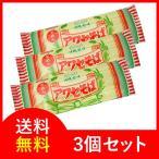 アワセそば 沖縄そば乾麺 平めんタイプ 270g×3袋 送料無料
