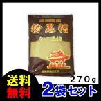 粉黒糖 黒糖 沖縄県産 270g ×2 金宮黒糖 送料無料