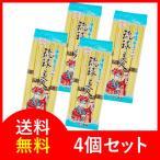 サン食品 沖縄そば 琉球美人 乾麺 900g×4袋 送料無料 宅急便