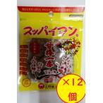 スッパイマン 甘梅一番たねなし梅 17g ×12袋セット(バラ) 送料無料! 沖縄の定番菓子 スポーツの後におすすめ