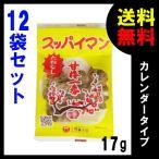 スッパイマン 甘梅一番 たねなし梅  17g ×12袋セット(カレンダーシート) 送料無料 沖縄 定番菓子 スポーツの後 おすすめ