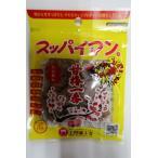 スッパイマン 甘梅一番たねなし梅 17g ×8袋セット 送料無料! 沖縄の定番菓子 スポーツの後におすすめ