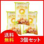 ドーナッツミックス ドーナツ ポン・デ・Qミックス 1000g ×3 あの ふわふわ モチモチ の ドーナッツが造れます 業務用 送料無料 沖縄製粉