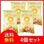 ドーナッツミックス ドーナツ ポン・デ・Qミックス 1000g ×4 あの ふわふわ モチモチ の ドーナッツが造れます 業務用 送料無料 沖縄製粉