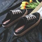 サンダル レディース ヒール 履きやすい 婦人靴 かかとなし スニーカー サボ 白 サンダルスニーカー キャンバス クロッグサンダル軽い
