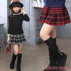 スカート キッズ 秋冬 韓国子供服 ミニスカート 女の子 チェック柄 レッド 赤 黒 ブラック
