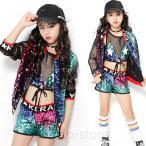 ダンス衣装 ヒップホップ キッズ 韓国 セットアップ キッズダンス チア チア衣装 チアダンス スパンコール ジャズダンス ガール ダンス衣装