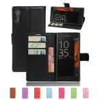 Sony Xperia XZ SO-01J/SOV34用レザーケース カード収納付き 手帳型 ポケット付き 財布型保護カバー マグネット横開き スタンドカバー