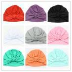 北欧風 ベビー帽子 ヘアバンドのような帽子 落とさないヘアバンド 子供用 蝶結び 風防止 日焼け防止 お誕生日 出産祝い9色可選