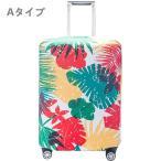 スーツケースカバー 熱帯雨林 フラワー 葉 星空少女 カワイイ S/M/L/XLサイズ対応 オシャレキャリーケースカバー