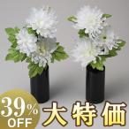盆提灯 盆ちょうちん お盆提灯 ミニ ルミナス LED コードレス 白菊の舞(一対) グランドルミナス