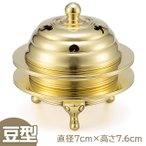 火舎香炉 豆型 直径7cm×高さ7.6cm(京都製 密教法具 前具 寺院用仏具)