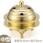 火舎香炉 中型 直径10.4cm×高さ10cm(京都製 密教法具 前具 寺院用仏具)